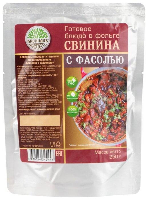 Кронидов Свинина с фасолью 250 г