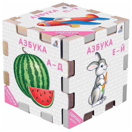 книжки игрушки робинс книжный конструктор азбука Робинс Книжный конструктор. Азбука