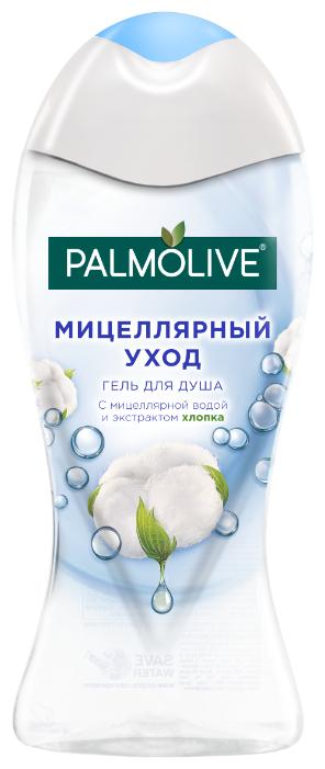Гель для душа Palmolive Мицеллярный уход с экстрактом хлопка