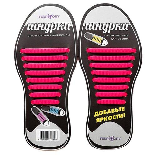 Шнурки для обуви Territory 30356 розовыйСтельки и шнурки<br>