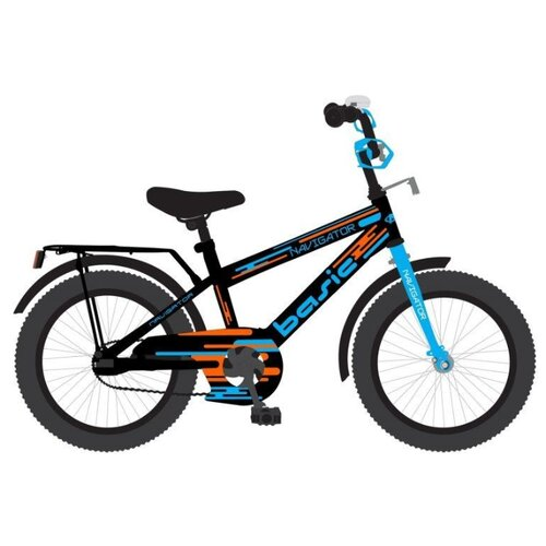 Детский велосипед Navigator Basic (ВН18125) черный/синий/оранжевый 9.5 (требует финальной сборки)
