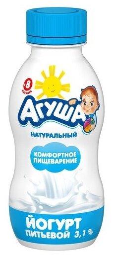 Йогурт питьевой Агуша натуральный (с 8-ми месяцев) 3.1%, 200 г