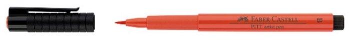 Faber-Castell ручка капиллярная Pitt Artist Pen Brush B