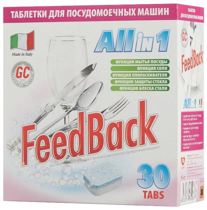FeedBack All in 1 таблетки для посудомоечной машины