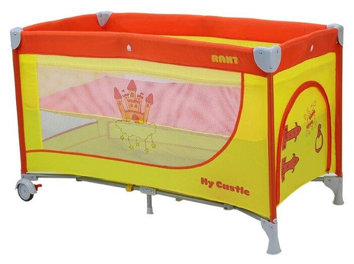 Манеж-кровать RANT My Castle