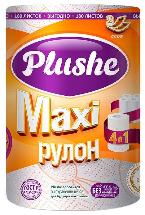 Полотенца бумажные Plushe Maxi двухслойные 1 рул.