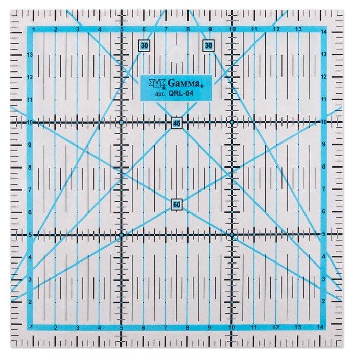 Gamma Линейка для пэчворка QRL-04 15 x 15 см