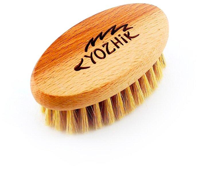 Щетка для бороды Yozhik Волосы 100