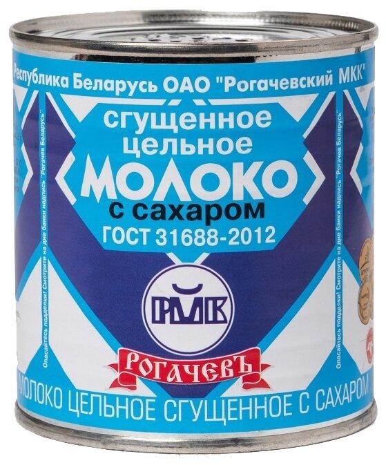 Сгущенное молоко Рогачевский молочноконсервный комбинат цельное с сахаром 8.5%, 380 г