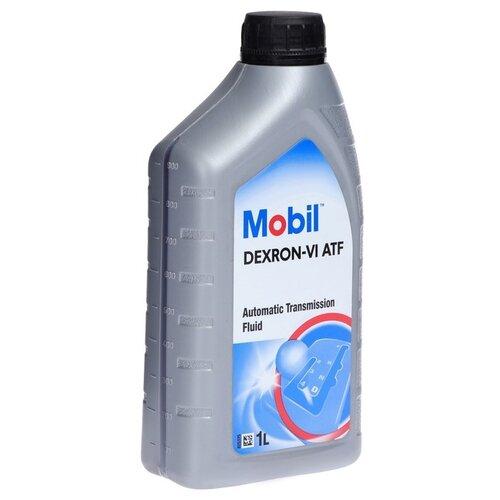 Коробка передач масло MOBIL ATF Dexron VI 1 л трансмиссионное масло mobil atf 320 1 л