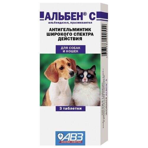 Агроветзащита Альбен С таблетки для собак и кошек (3 таблетки)