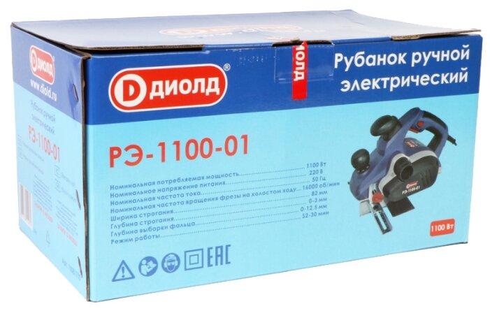 Электрорубанок ДИОЛД РЭ-1100-01