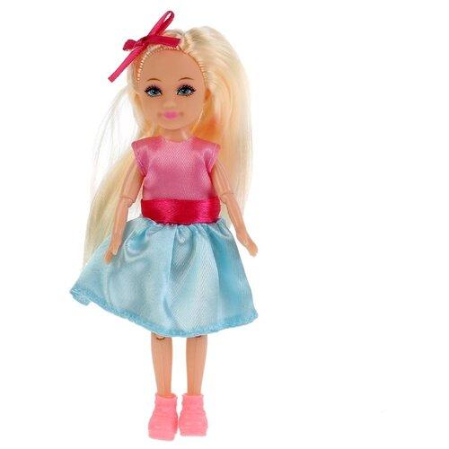 Купить Кукла Карапуз Машенька, 15 см, MARYQY603A-3-RU, Куклы и пупсы