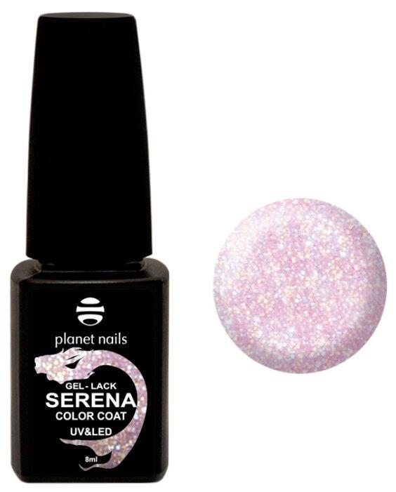 Гель лак planet nails Serena, 8 мл