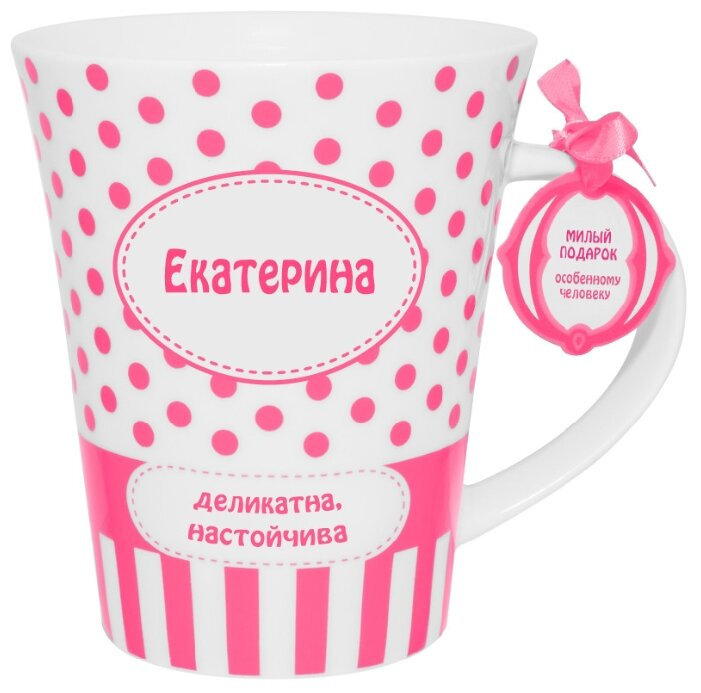 BE HAPPY Кружка Екатерина 350 мл