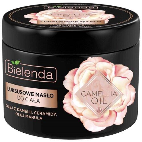Бальзам для тела Bielenda Camellia Oil эксклюзивный, 200 мл