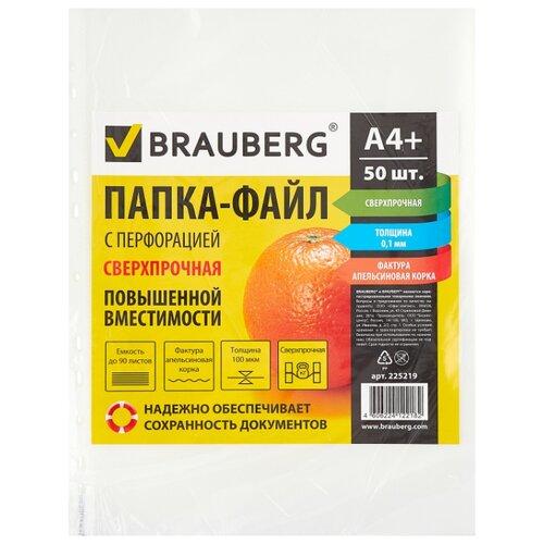 Купить BRAUBERG Папка-файл перфорированная А4+ 50 шт., 100 мкм прозрачный, Файлы и папки