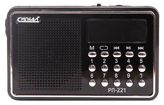 Радиоприемник СИГНАЛ ELECTRONICS РП-221