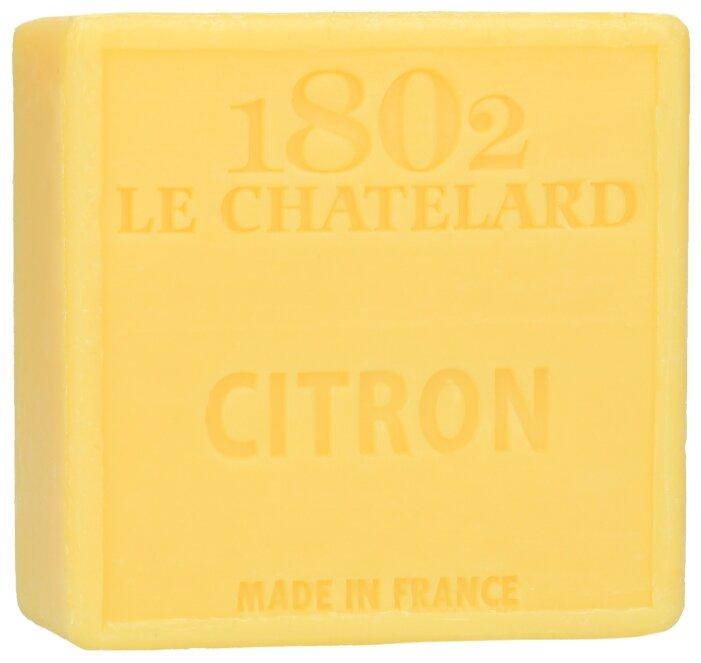 Мыло кусковое Le Chatelard 1802 Лимон