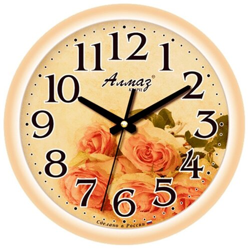 Часы настенные кварцевые Алмаз B34 бежевый часы настенные кварцевые алмаз c25 розовый бежевый