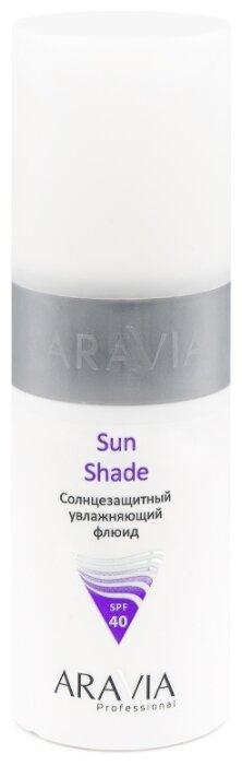 ARAVIA Professional Sun Shade солнцезащитный увлажняющий флюид