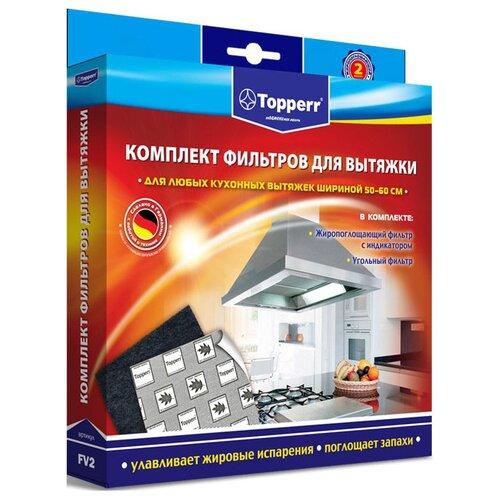 Фильтр жиропоглощающий Topperr FV 2 жиропоглощающий фильтр для вытяжки topperr 1112 fv2