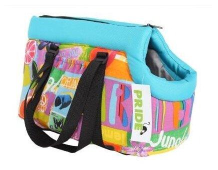 Переноска-сумка для кошек и собак PRIDE Трэвел Карибия 48х26х26 см