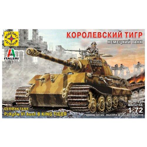 Купить Сборная модель Моделист Немецкий танк Королевский тигр (307235) 1:72, Сборные модели