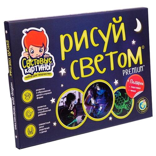 Доска для рисования детская Рисуй светом Световые картины А4 Премиум (10255) световые картины набор для творчества световые картины рисуй светом а4