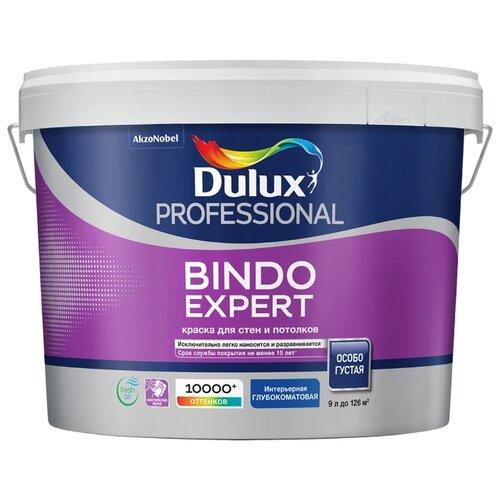 Фото - Краска Dulux Bindo Expert моющаяся матовая 9 л краска водно дисперсионная dulux bindo 7 экстрапрочная моющаяся основа вс 1 л