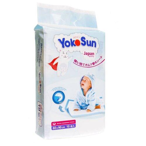 Одноразовые пеленки YokoSun с липкой лентой 60х90 10 шт.