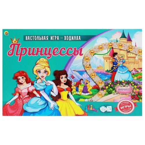 Купить Настольная игра Рыжий кот Принцессы ИН-8972, Настольные игры