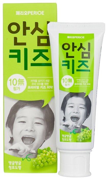 Зубная паста Perioe Safe Kids Green Grape с 3 лет