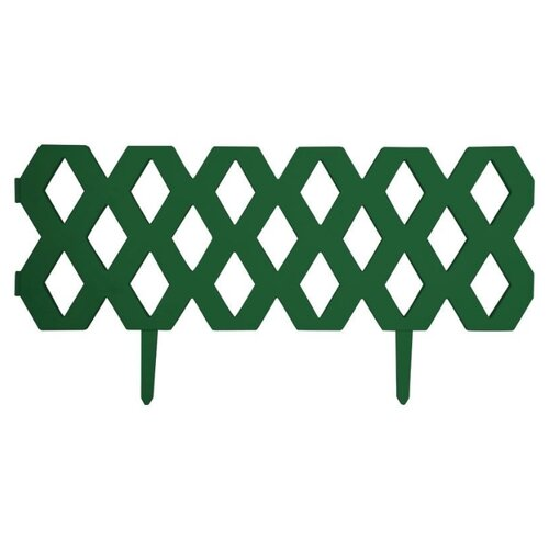Забор декоративный Park Ромб, темно-зеленый, 1.2 х 0.04 х 0.22 м