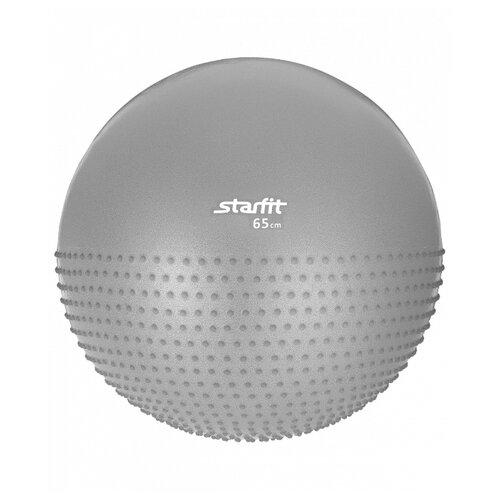 Фитбол Starfit GB-201, 65 см серый