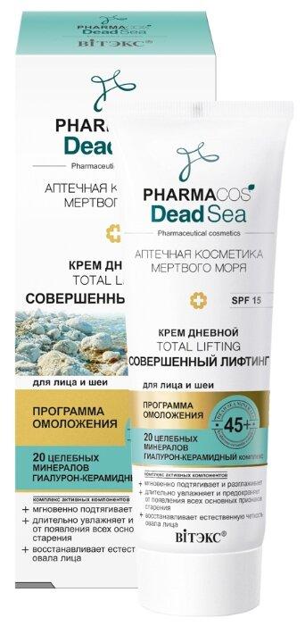 Крем Витэкс Pharmacos Dead Sea дневной для лица