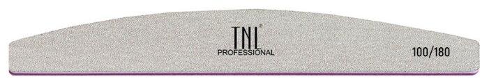 TNL Professional Пилка лодочка высокое качество, 100/180 грит