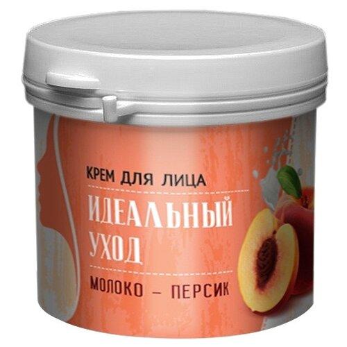 Крымская Дива Крем для лица Идеальный уход Молоко-Персик 140 млУвлажнение и питание<br>