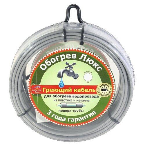 Фото - Греющий кабель саморегулирующийся Обогрев Люкс Standart на трубу 16 Вт/м 1 м модуль удлинительный кремлевская люкс 3х2x2 1 м