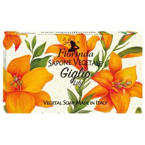 Мыло кусковое Florinda Цветы и Цветы Лилия, 100 г