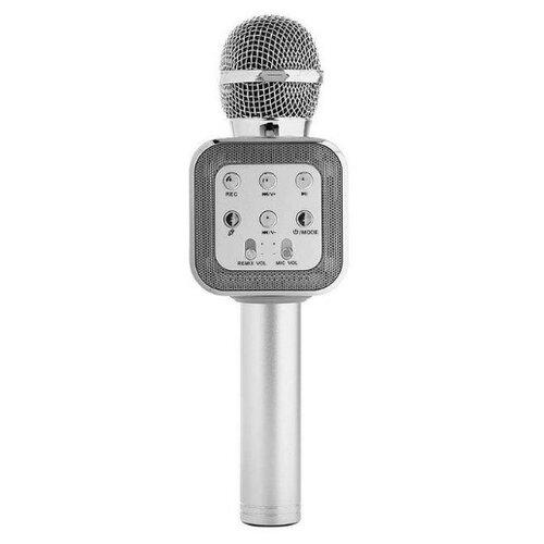 Беспроводной караоке-микрофон WS-1818 (серебро)