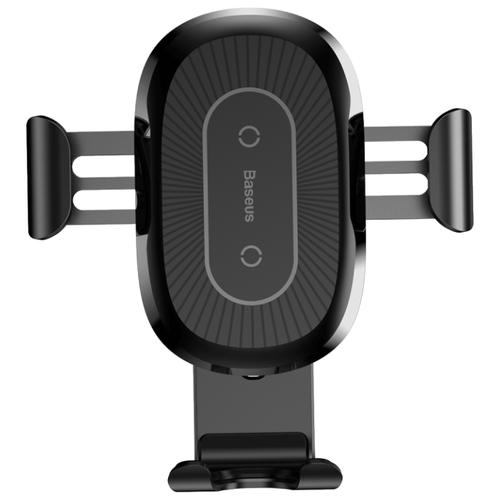 Купить Держатель с беспроводной зарядкой Baseus Heukji Wireless Charger Gravity Car Mount черный