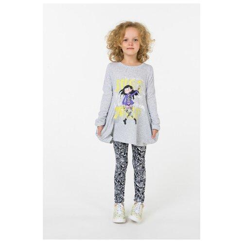 Купить Комплект одежды MEK размер 128, серый/черный, Комплекты и форма