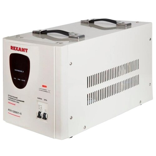 Стабилизатор напряжения однофазный REXANT АСН-12000/1-Ц (12 кВт) белый стабилизатор напряжения rexant aсн 500 1 ц серый [11 5000]