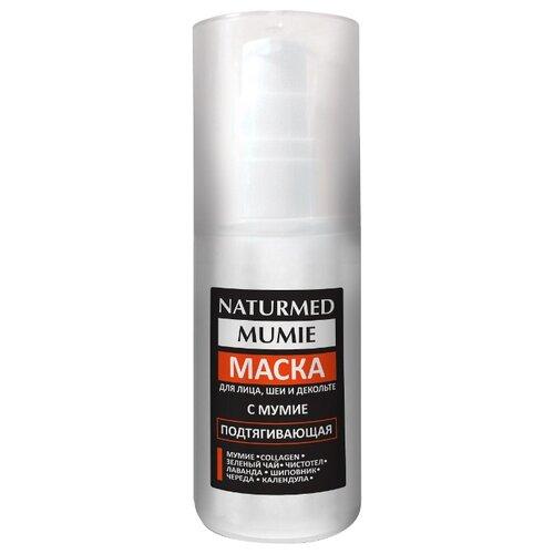Naturmed маска для лица, шеи и декольте с мумие подтягивающая, 50 мл маска мумие для волос