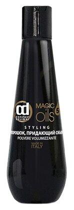 Constant Delight Порошок для придания объема 5 magic oils