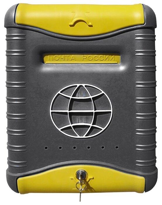 Почтовый ящик Цикл Стандарт 2295-00 390х280 мм, желтый