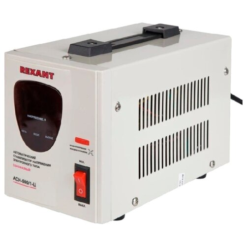 Стабилизатор напряжения однофазный REXANT АСН-500/1-Ц (0.5 кВт) белый стабилизатор напряжения rexant aсн 500 1 ц серый [11 5000]