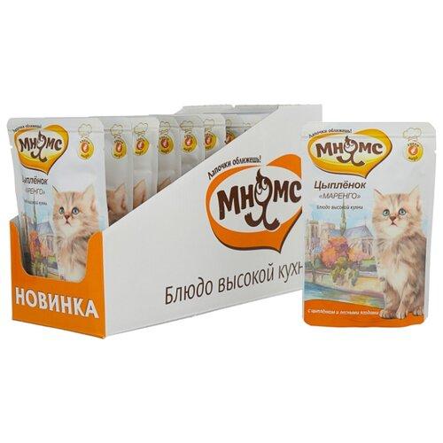 Корм для кошек Мнямс Цыплёнок Маренго Влажный корм для котят (0.085 кг) 12 шт.Корма для кошек<br>