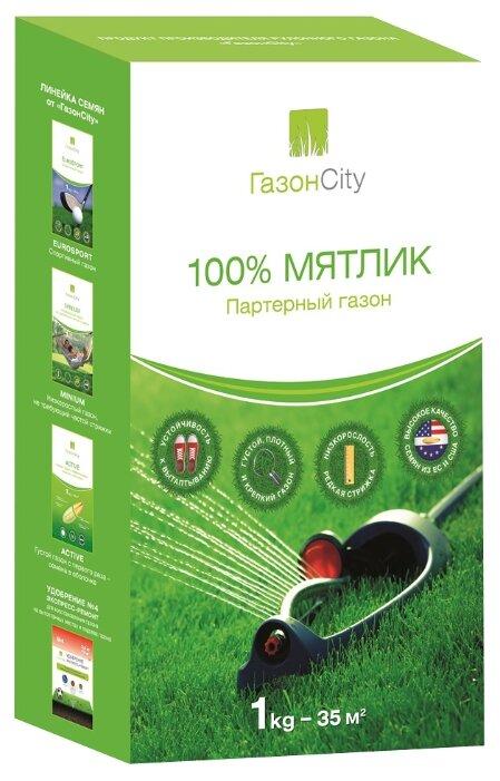 Смесь семян ГазонCity Мятлик 100% Партерный газон, 1 кг